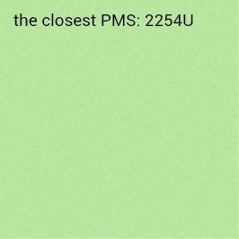 carta pastel verde 70g/mq autoadesiva (stampa consigliata PMS/HKS)